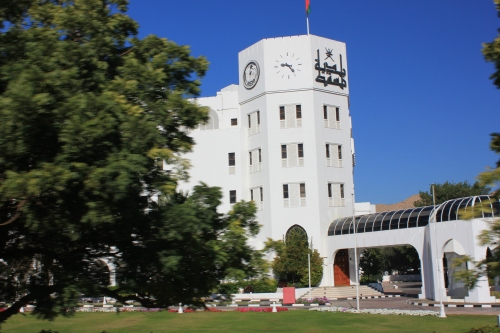 muscat municipaltiy building