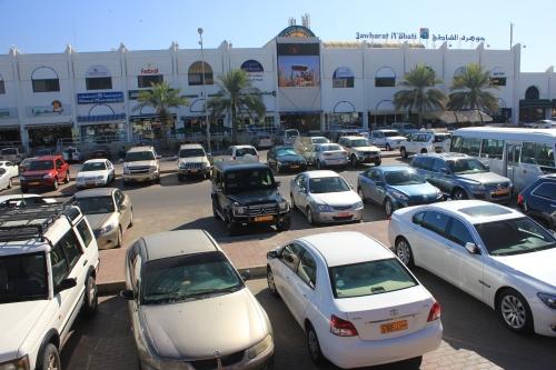 jawharat a shati mall