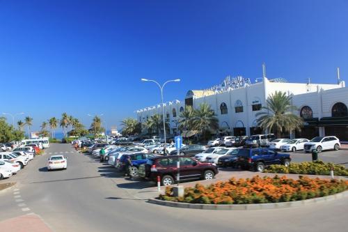 last look at mall