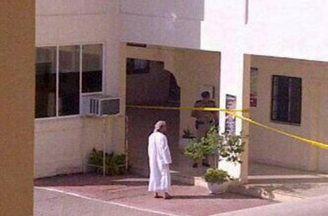 Gulf News report