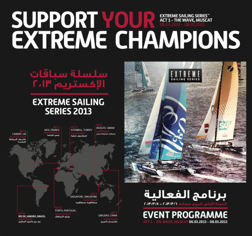 support your extreme champions