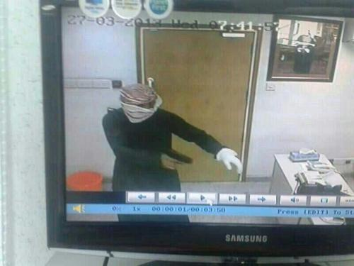 bank heist attempt at fanja