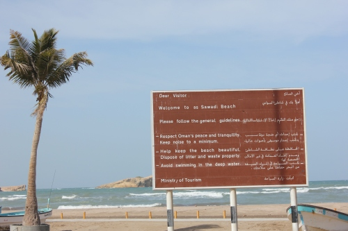 sawadi sign