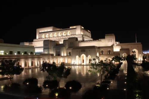 ROHM from a distance