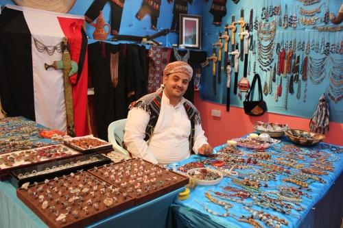 Yemeni merchant