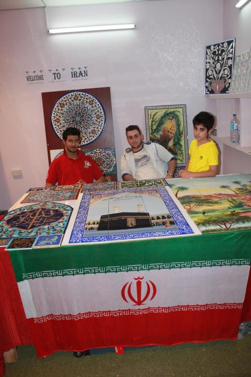 Iranian gents