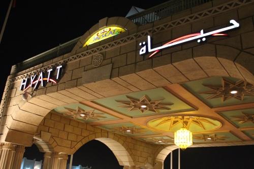 entrance of Grand Hyatt