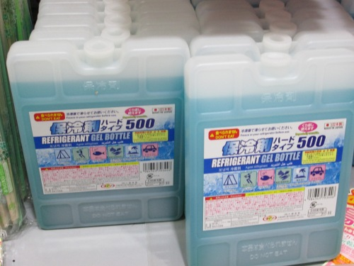 refrigerant gel bottle