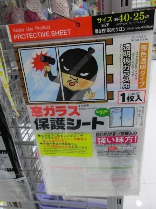 protective sheet