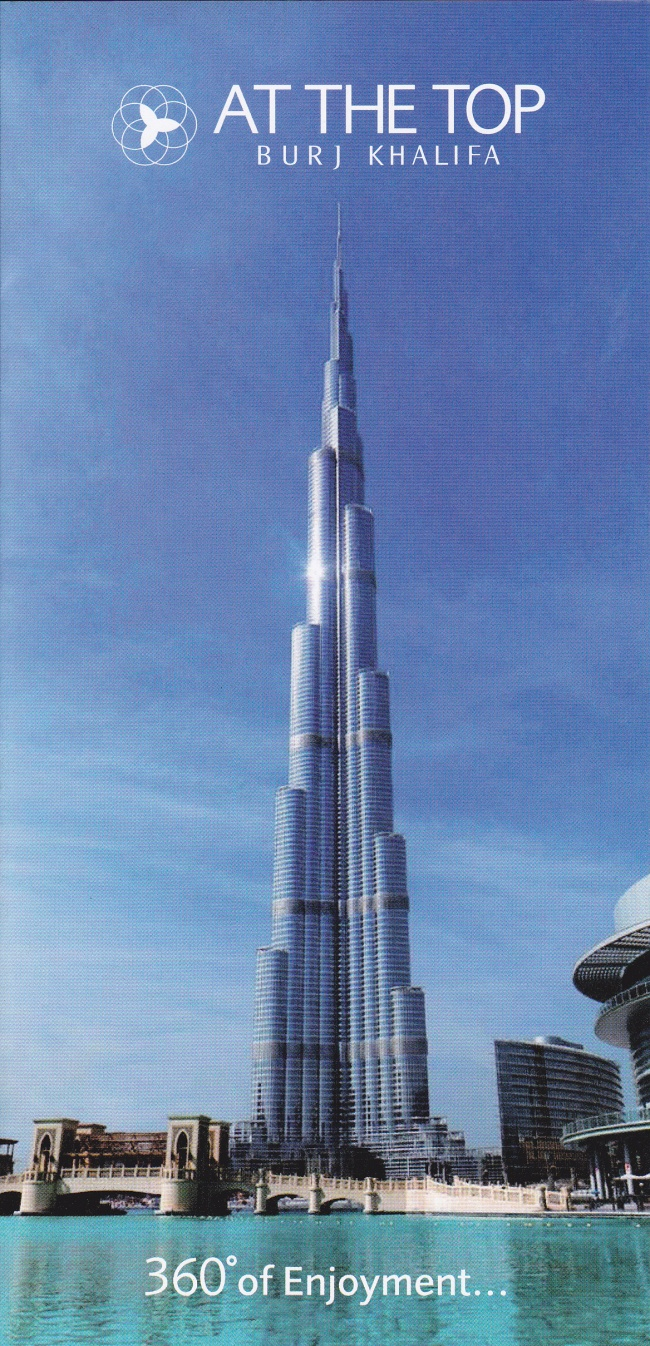 At The Top Burj Khalifa Part 1 Of 2 Andy In Oman