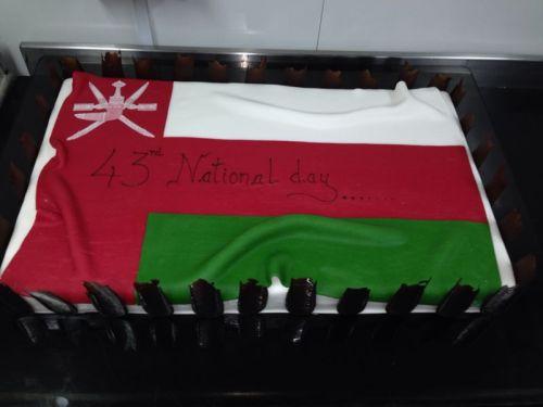 cake at Grand Hyatt for National Day