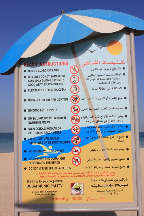 beach instructions