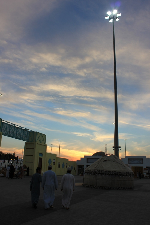 sunset at amerat park