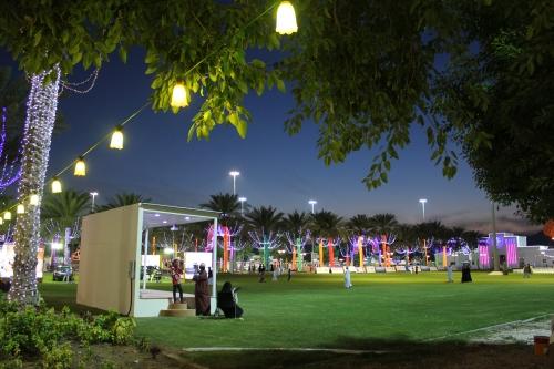 amerat park grounds