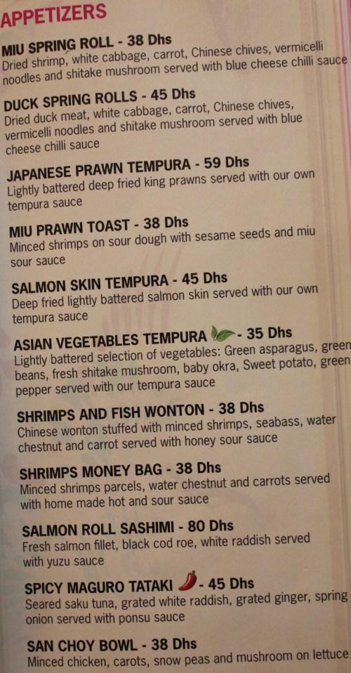 appetizers miu shanghai