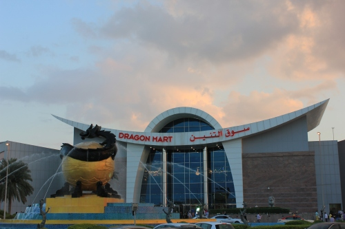 dragon mart and clouds