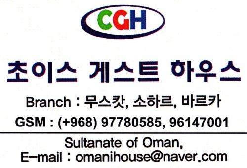 korean choice restaurant