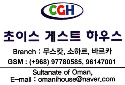 korean choice restaurant