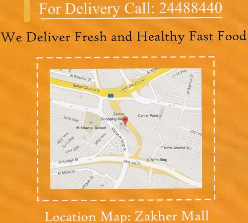 map of Zakher Mall