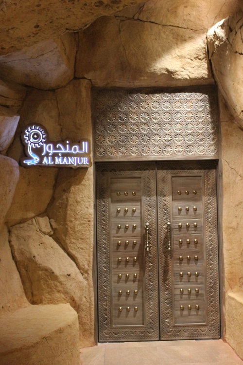 omani restaurant at the cave